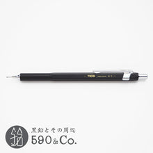 Load image into Gallery viewer, TWSBI PRECISION Pencil (Black)