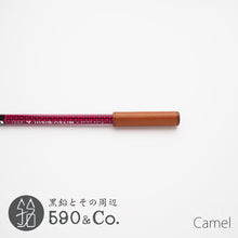 Load image into Gallery viewer, Kandamisako Leather pencil cap