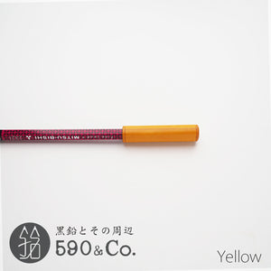 Kandamisako Leather pencil cap