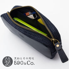 Load image into Gallery viewer, (LDKC-BXPN-10)Leather & Cotton combination box pen case (Navy x Denim)