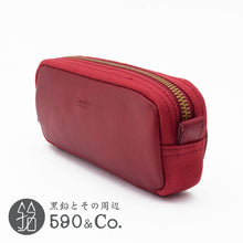 Load image into Gallery viewer, (LDKC-BXPN-03)Leather & Cotton combination box pen case (Red x Red)