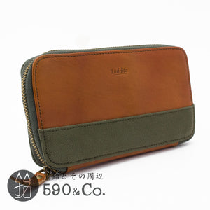 (LDKC-RZP-11)Leather & Cotton combination round zip pen case (Camel x Khaki)