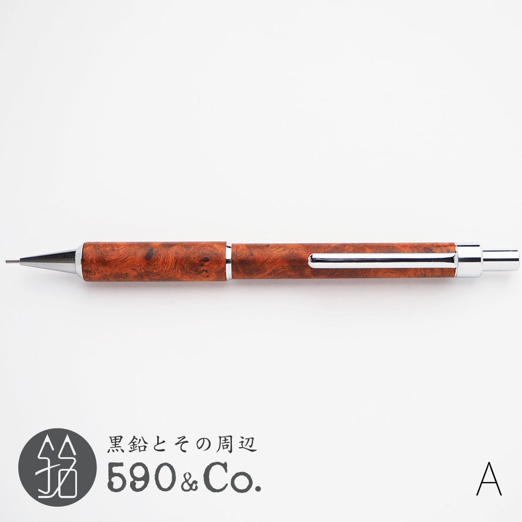Craft-A Mechanical pencil III (Chinese quince/カリン)
