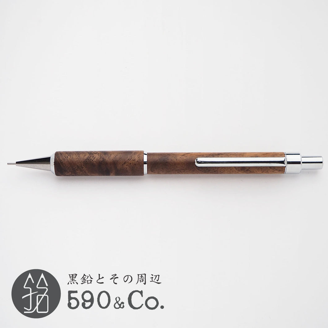 Craft-A Mechanical pencil III (Walnut)