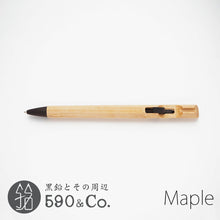 Load image into Gallery viewer, 【Craft RINKUL】Eclipse Mechanical Pencil 0.5mm