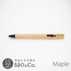 【Craft RINKUL】Eclipse Mechanical Pencil 0.5mm