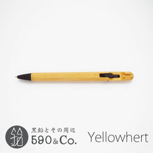 Load image into Gallery viewer, 【Craft RINKUL】Bezel Mechanical Pencil 0.5mm