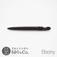 Load image into Gallery viewer, 【Craft RINKUL】Column Mechanical Pencil 0.5mm