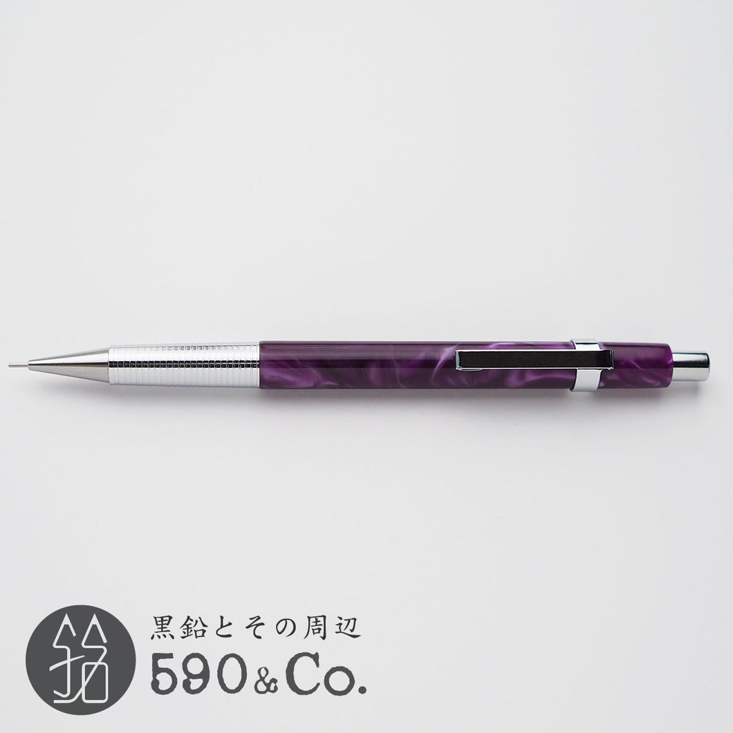 Craft-A Acrylic Drafting Mechanical pencil (Deep purple)