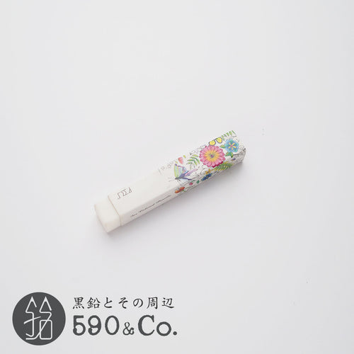 (EP-CP1) SEED Colorage Plastic Eraser for Color pencil