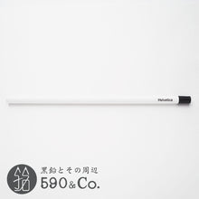 Load image into Gallery viewer, (EMP011) ITO-YA Helvetica Graphite Pencil White (HB)