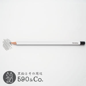 (EMP011) ITO-YA Helvetica Graphite Pencil White (HB)