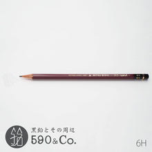 Load image into Gallery viewer, (HU) MITSUBISHI Hi-Uni Pencil
