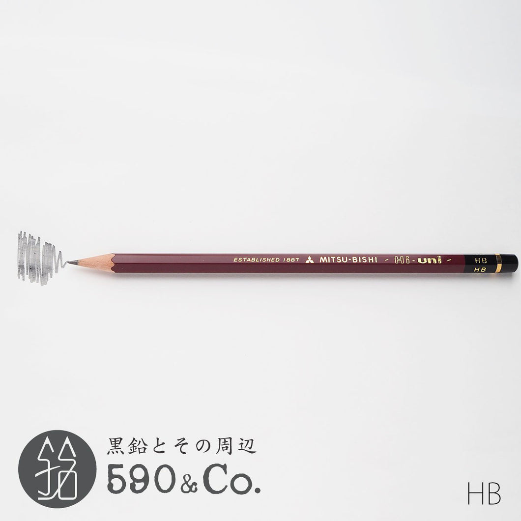 (HU) MITSUBISHI Hi-Uni Pencil