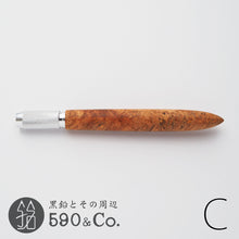 Load image into Gallery viewer, Studio Setsu / Pencil Extender Sizuku 雫(Chinese quince)