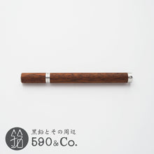 Load image into Gallery viewer, Studio Setsu / Pencil Extender Setsu Traforo AL (Cuban mahogany)