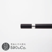 Load image into Gallery viewer, Studio Setsu / Pencil Extender Setsu Traforo AL (Black wood)