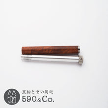 Load image into Gallery viewer, Studio Setsu / Pencil Extender Setsu Traforo Libertad (Chinese quince / burl)