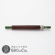 Load image into Gallery viewer, Studio Setsu / Pencil Extender Setsu Traforo Libertad (Rose wood / burl)