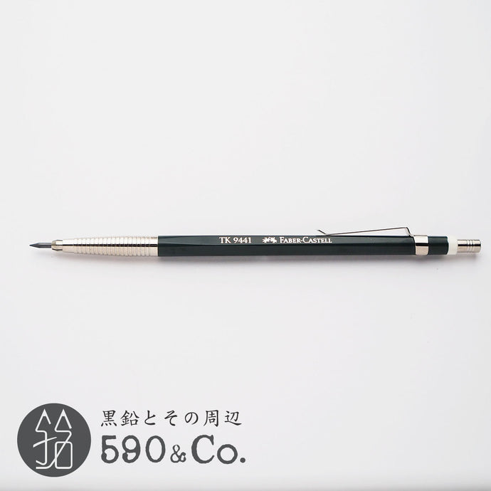 (139200) FABER-CASTELL 2mm Lead holder TK-9441