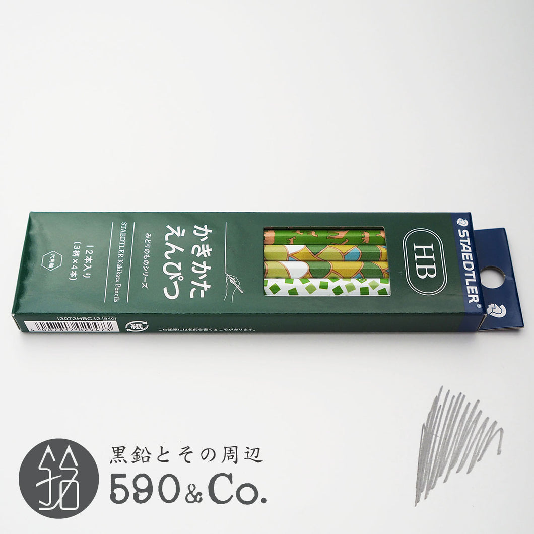 (13072-HB C12) Kakikata pencil /Pencil For Beginner / Box of 12・Green (HB)