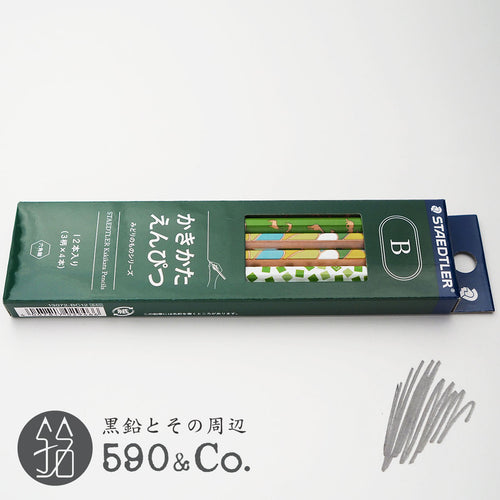 (13072-B C12) Kakikata pencil /Pencil For Beginner / Box of 12・Green (B)