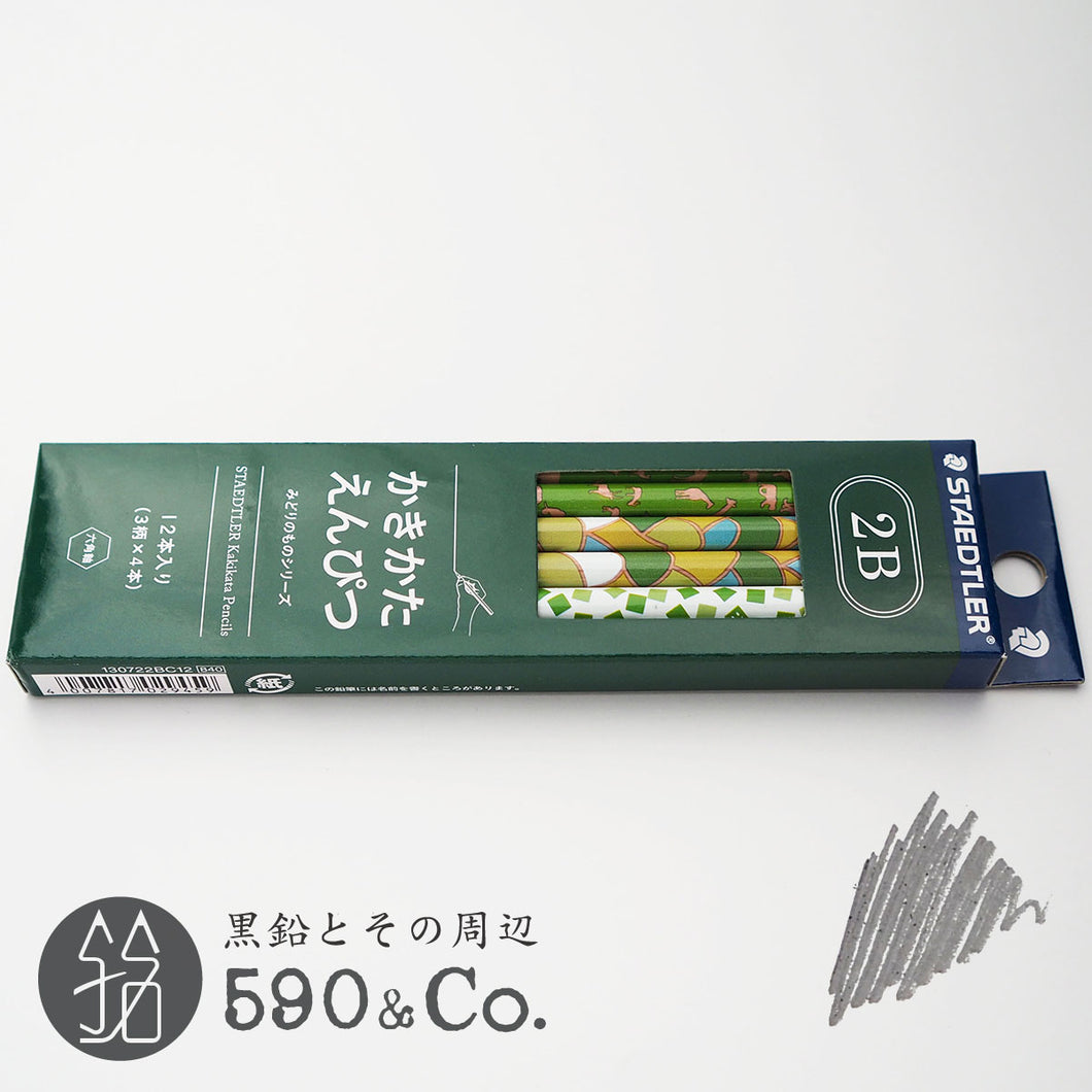(13072-2B C12) Kakikata pencil /Pencil For Beginner / Box of 12・Green (2B)