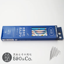 Load image into Gallery viewer, (13070-HB C12) Kakikata pencil /Pencil For Beginner / Box of 12・Blue (HB)