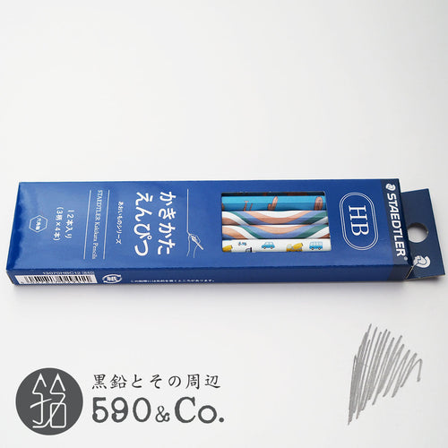 (13070-HB C12) Kakikata pencil /Pencil For Beginner / Box of 12・Blue (HB)
