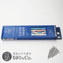 Load image into Gallery viewer, (13070-2B C12) Kakikata pencil /Pencil For Beginner / Box of 12・Blue (2B)