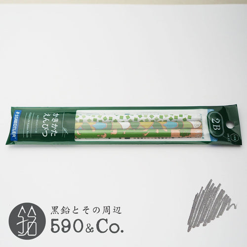 (13072-2B PB3) Kakikata pencil /Pencil For Beginner / Pack of 3・Green (2B)