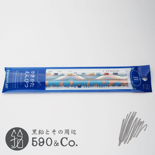 (13070-B PB3) Kakikata pencil /Pencil For Beginner / Pack of 3・Blue (B)
