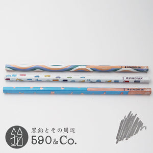 (13070-2B PB3) Kakikata pencil /Pencil For Beginner / Pack of 3・Blue (2B)