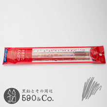 Load image into Gallery viewer, (13071-B PB3) Kakikata pencil /Pencil For Beginner / Pack of 3・Red (B)
