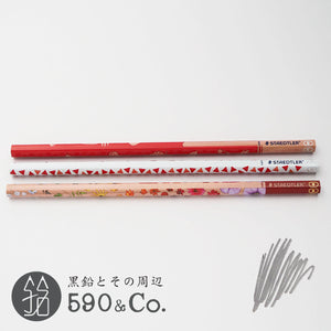 (13071-B PB3) Kakikata pencil /Pencil For Beginner / Pack of 3・Red (B)