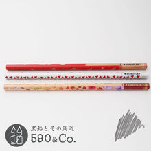 Load image into Gallery viewer, (13071-2B PB3) Kakikata pencil /Pencil For Beginner / Pack of 3・Red (2B)