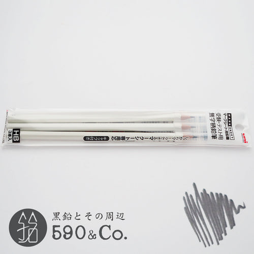 (794131010/3P HB) UNI mark sheet pencil・No Mark (Pack of 3)