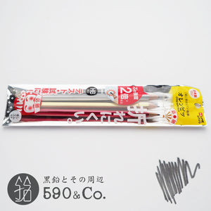 (PA002) ORENPITSU mark sheet pencil・No Mark (Pack of 3)