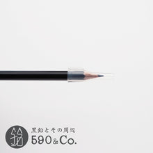 Load image into Gallery viewer, (ACA-312) MONO mark sheet pencil・No Mark (Pack of 3)