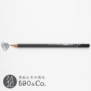 (UMSHB) UNI mark sheet pencil (HB)