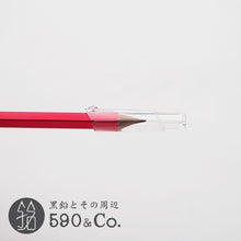 Load image into Gallery viewer, (PA002) ORENPITSU mark sheet pencil・No Mark (Pack of 3)