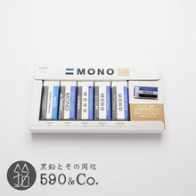 Load image into Gallery viewer, (PE-01A5PG50)MONO Color 50th Anniversary Eraser & Pin badge Limited set