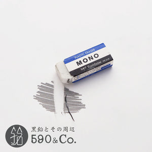 (PE-01A5PG50)MONO Color 50th Anniversary Eraser & Pin badge Limited set