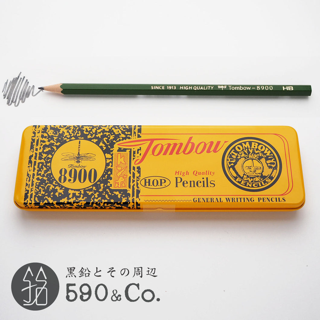 (8900HBG70) Tombow 8900 pencil 70th Anniversary Limited Edition