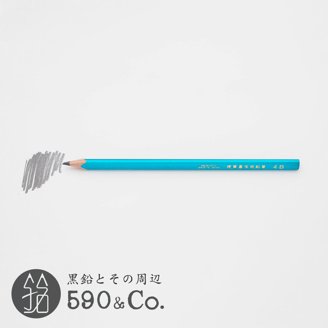 (A-913) Be Goody Calligraphy Triangular pencil for child (4B)