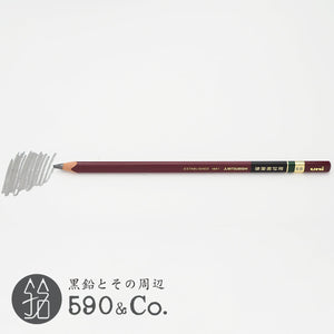 (UKS3K6B) UNI Japanese Calligraphy Triangular pencil (6B)