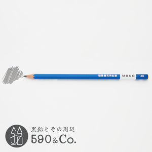 (KM-KKS4B) MONO Japanese Calligraphy Pencil (4B)