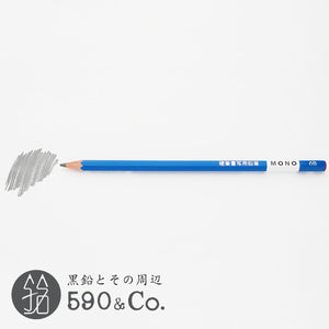 (KM-KKS6B) MONO Japanese Calligraphy Pencil (6B)