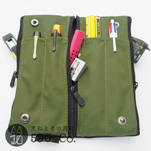 Load image into Gallery viewer, (LDCO-BNPN-11)LIBERATOR CORDURA Bendy pencil case (Navy/Khaki)