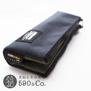 (LDCO-BNPN-11)LIBERATOR CORDURA Bendy pencil case (Navy/Khaki)